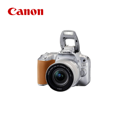 Picture of Digital Camera Canon EOS 200D 18-55 IS STM (2256C006AA)