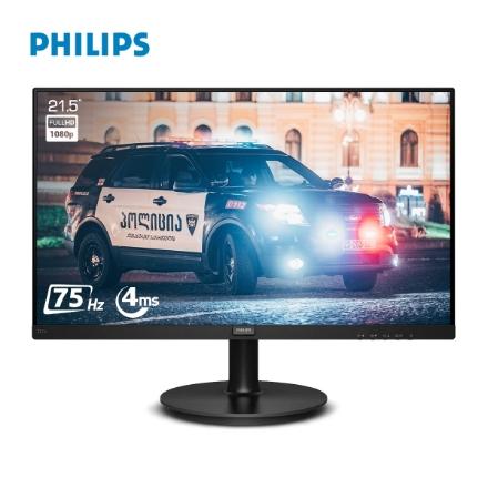 "Picture of Monitor Philips V-Line 222V8LA/00 21.5"" FHD VA 4ms 75hz BLACK"