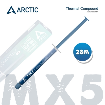 Picture of Thermal Paste Arctic MX-5 2გრ ACTCP00043A