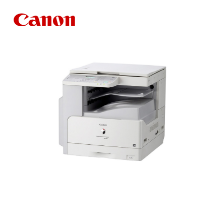 Picture of Canon imageRUNNER 2520 (3796B003BA) All-In-One, ADF, Duplex