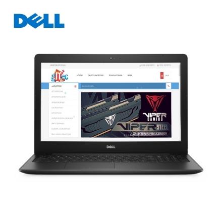 "Picture of Notebook  Dell Vostro 3400 14.0""  (N4013VN3400EMEA01_2105_UBU_GE)   i5-1135G7   8GB RAM  512GB SSD  GF MX 330 2GB"
