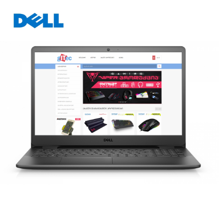 """Picture of Notebook Dell Vostro 3500 N3001VN3500EMEA01_2201 15.6"""" FHD i3-1115G4 8GB DDR4 256GB SSD Black"""