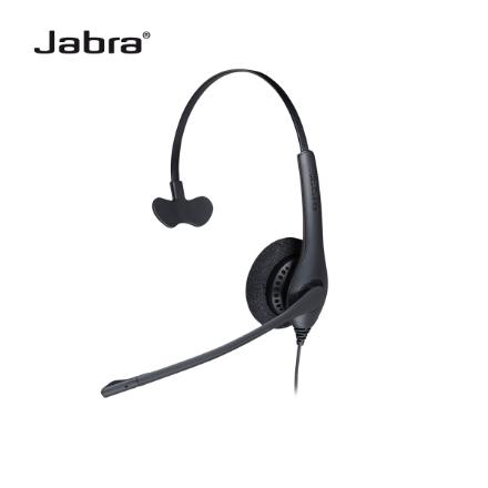 Picture of Headphone Jabra BIZ 1500 Mono (1513-0154_GE) Black